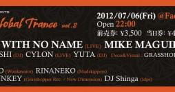 7.6wakyo party
