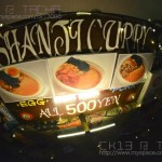 SHANTI CURRY