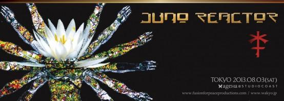 juno-flyer_facebook