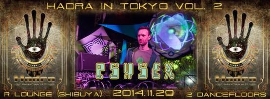 hadra in tokyo vol02