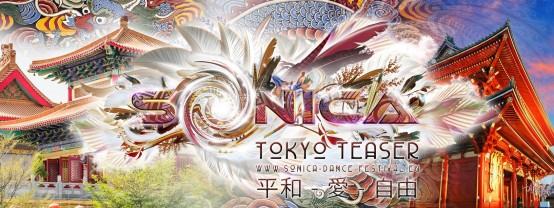SONICA TOKYO