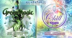 Green-MAgic-2019-event-banner