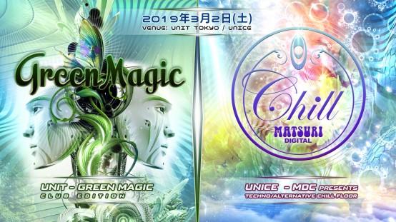 Green-MAgic-2019-event-banner